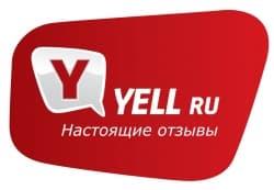 Заказ отзывов на желтые страницы (Yell.ru)