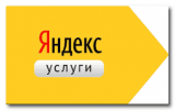 Оценки на Яндекс услугах