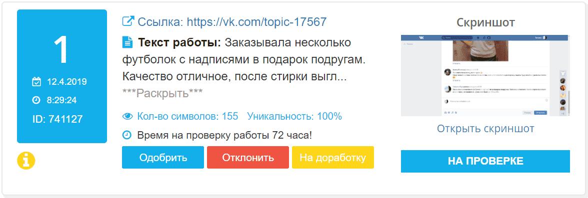 2019 04 22 15 58 41