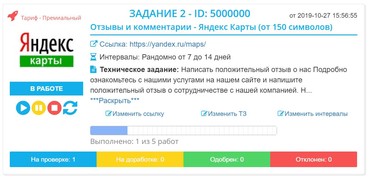 2019 10 27 22 46 33